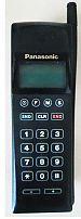 Panasonic EB-3650