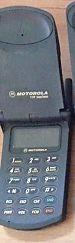 Motorola StarTAC 3000 VIP Series