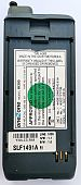 Motorola M301  data label