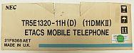 NEC TR5E1320-11H -  box shot