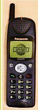 Panasonic EB-G520